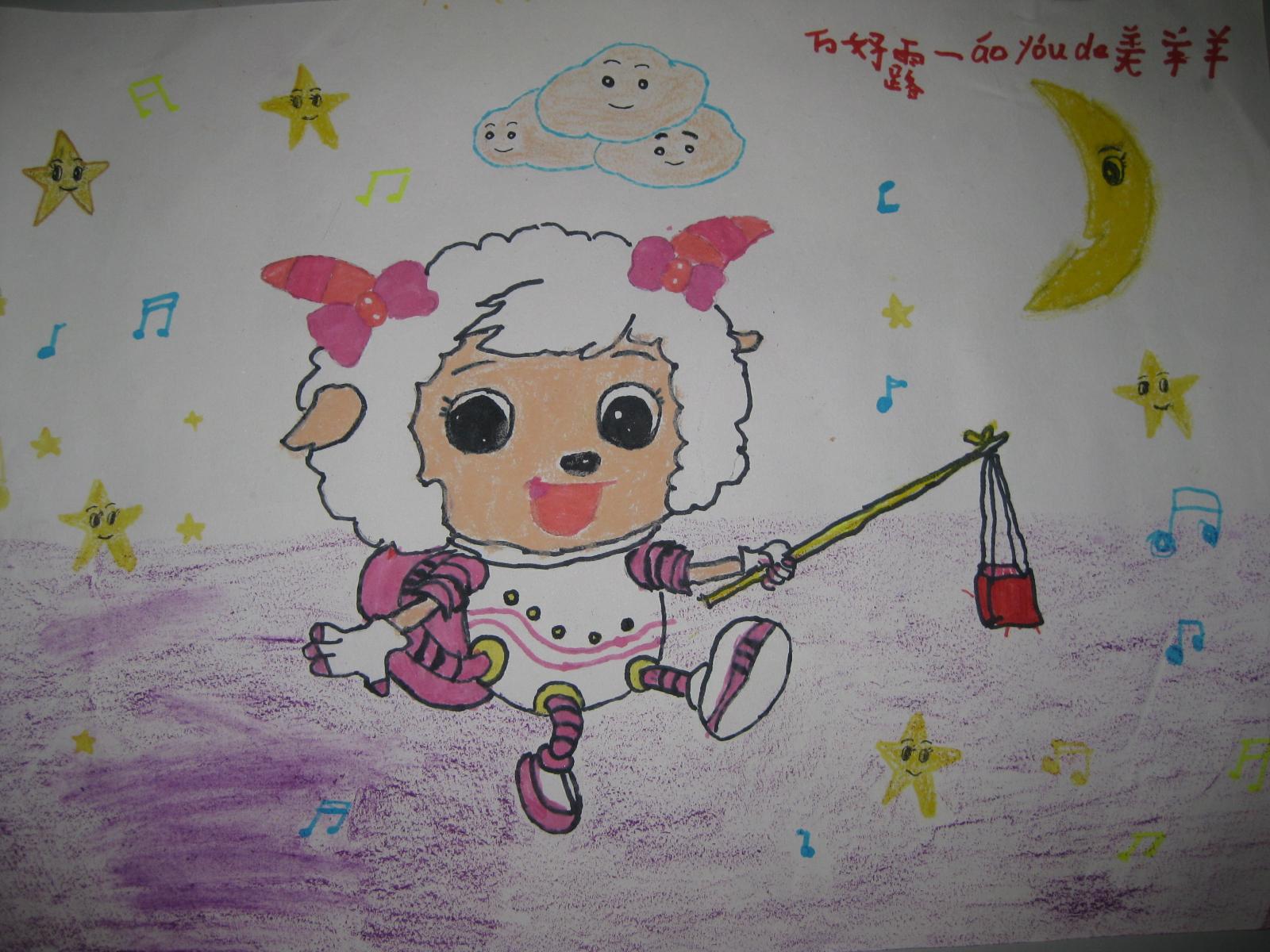 """第二届""""艾迪康""""杯""""我是健康好儿童"""" 大型全国绘画作品"""